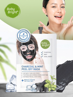 BABY BRIGHT Peel Off Mask